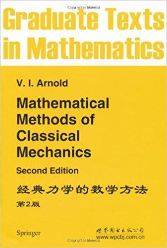 经典力学的数学方法(英文版)