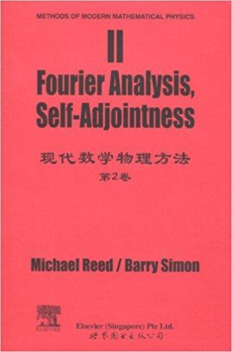 现代数学物理方法(第2卷)