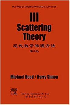 现代数学物理方法(第3卷)