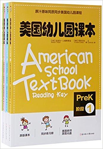 美国幼儿园课本(附光盘Prek阶段共4册)