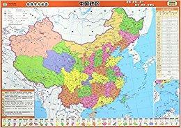 中国政区(地形·政区二合一)(速查版)
