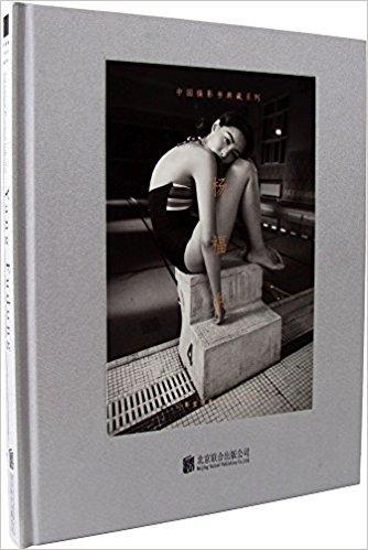 中国摄影书经典系列:杨福东(汉、英)