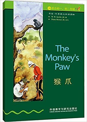 书虫?牛津英汉双语读物:猴爪(适合初1、初2年级)