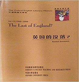英国的没落(1960至2000)