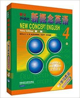 朗文?外研社?新概念英语4(学生用书)(盒装磁带版)(附磁带3盘)