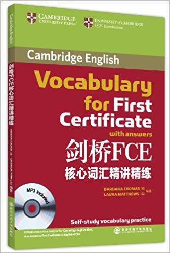 剑桥FCE核心词汇精讲精练(附MP3光盘)