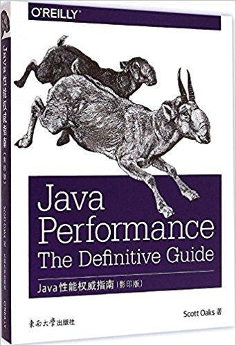 Java性能权威指南(影印版)(英文版)