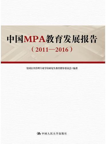 中国大学生创业报告2017
