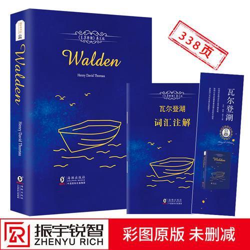 瓦尔登湖英文原版 梭罗 世界经典文学名著 振宇书虫