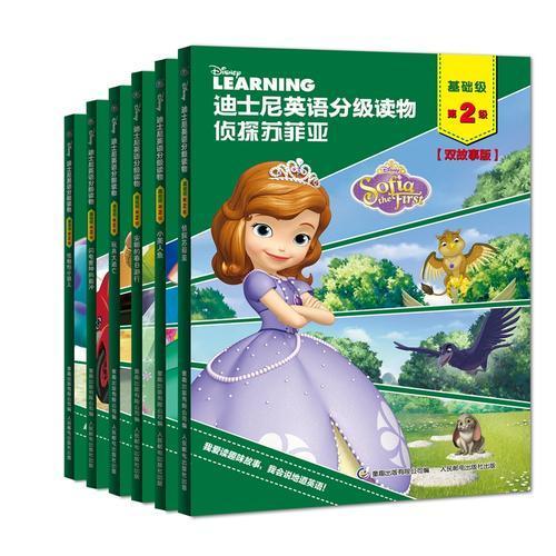 迪士尼英语分级读物 基础级 第3级(6册)
