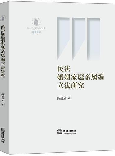 如何裁判行政案件:判例体现的理念与方法(第一卷)