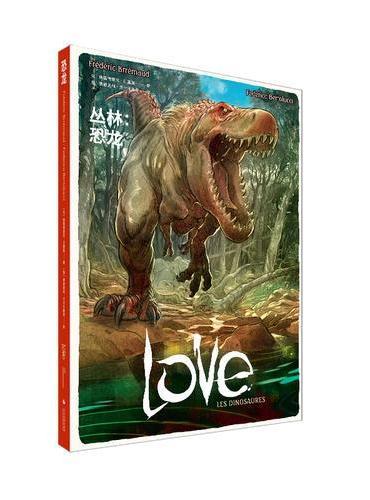 丛林:恐龙