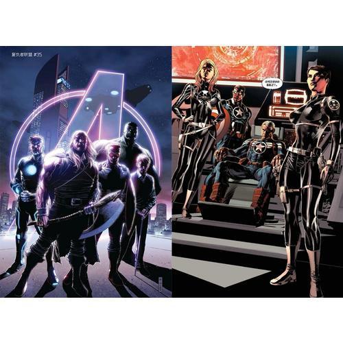 复仇者联盟:危在旦夕1 (漫威、复仇者、钢铁侠、美国队长、奇异博士、黑豹)