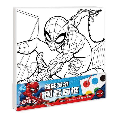 漫威英雄创意画框:蜘蛛侠
