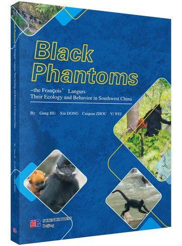 黑叶猴生态行为研究 (英文版)