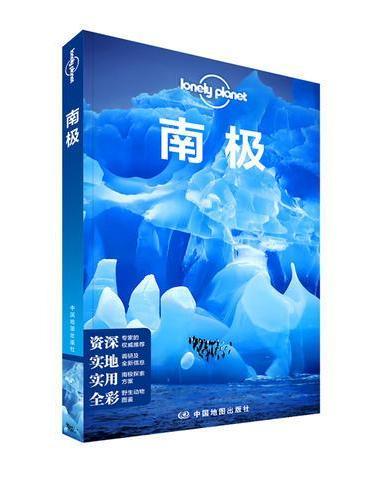 孤独星球Lonely Planet旅行指南系列-南极(第二版)