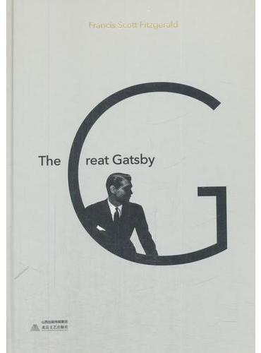 了不起的盖茨比The Great Gatsby(英文版 精装)