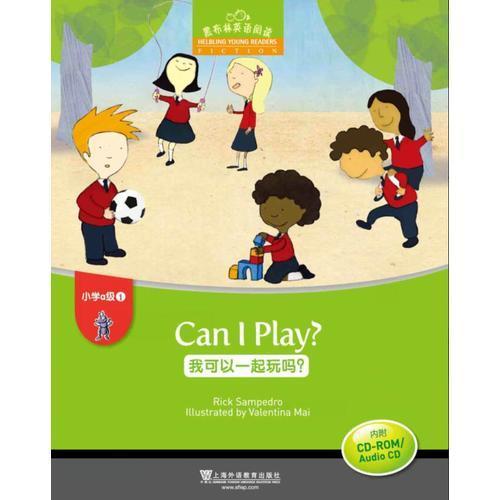 黑布林英语阅读 小学a级别1,我可以一起玩吗?(附光盘)