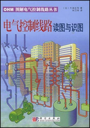 电气控制线路读图与识图