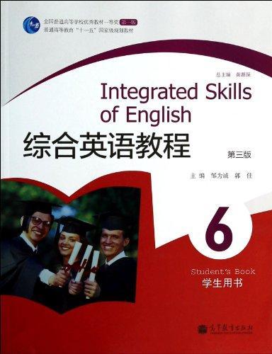 综合英语教程6:学生用书(第3版)