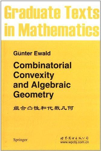 组合凸性和代数几何
