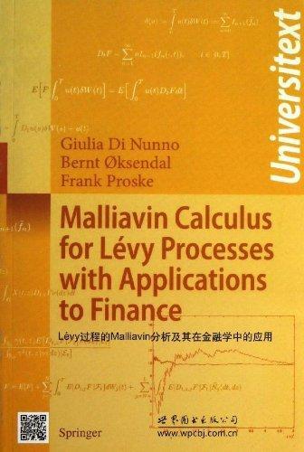 Lévy过程的Malliavin分析及其在金融学中的应用(英文)