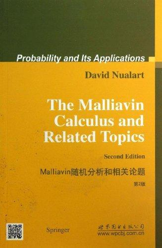 Malliavi随机分析和相关论题(第2版)