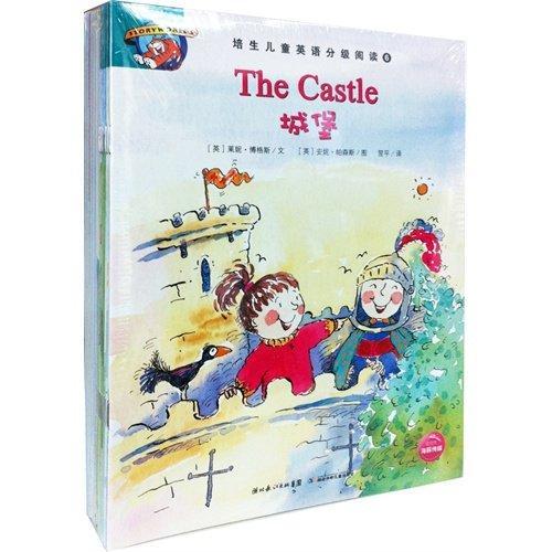 培生儿童英语分级阅读第6级(含16册图书+DVD光盘4张+CD-ROM光盘1张+1套单词卡片)