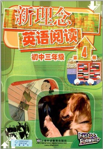 新理念英语阅读:初中3年级(第4册)