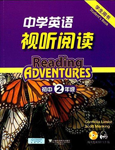 中学英语视听阅读 初二年级 学生用书(附光盘及mp3下载)