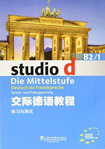 交际德语教程 B2/1 练习与测试