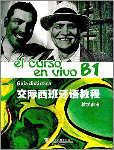 交际西班牙语教程B1教学参考
