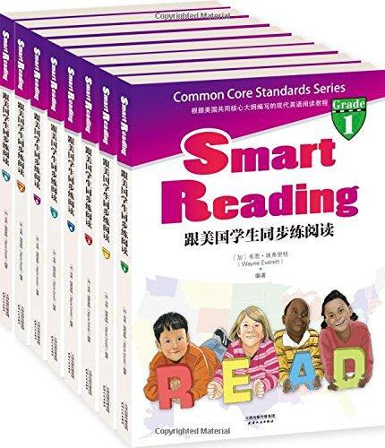 Smart Reading:跟美国学生同步练阅读(英文原版)(套装共8册)