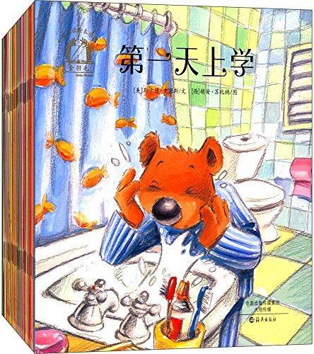 金羽毛:中英双读绘本乐园(汉英对照)(套装共48册)