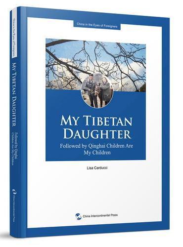 外国专家看中国系列-我的藏族女儿(英)