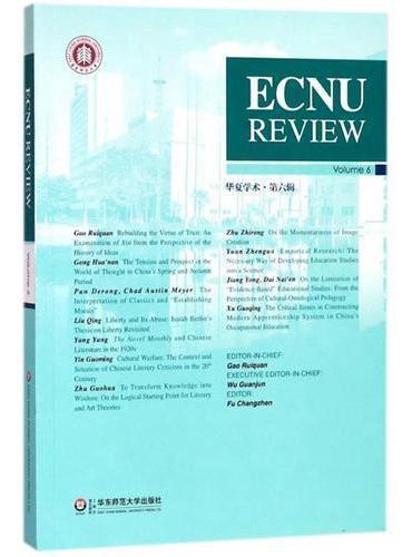 ECNU REVIEW Vol. 6 (华夏学术·第6辑)