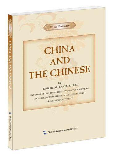 西人中国纪事-中国和中国人(英)