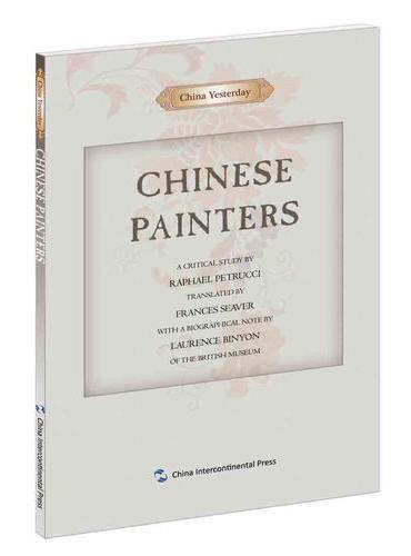 西人中国纪事-中国画家(英)