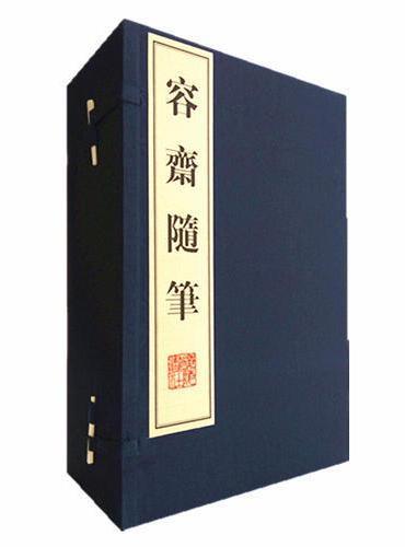 容斋随笔(宣纸线装 1函6册 1版3次)