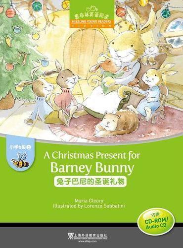 黑布林英语阅读 小学b级别2,兔子巴尼的圣诞礼物(附光盘)