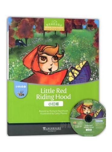 黑布林英语阅读 小学b级别5,小红帽(附光盘)