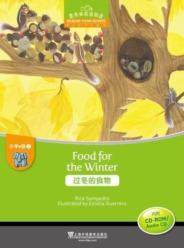 黑布林英语阅读 小学e级别2,过冬的食物(附光盘)