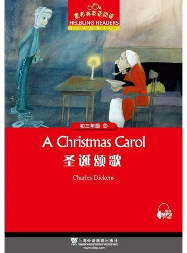 黑布林英语阅读 初三年级 3,圣诞颂歌