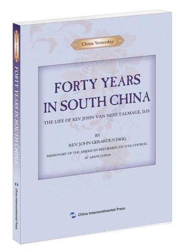 西人中国纪事-中国华南四十年(英)