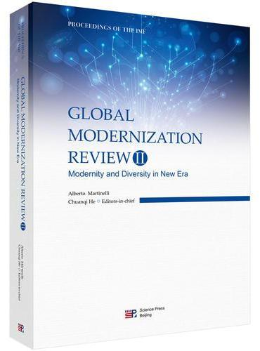 Global Modernization Review(II): Modernity and Diversity in New Era