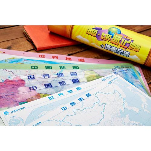 地理学习图典·中国·世界速记地图+填图全解(网站专版)