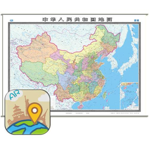 中华人民共和国地图(AR版)