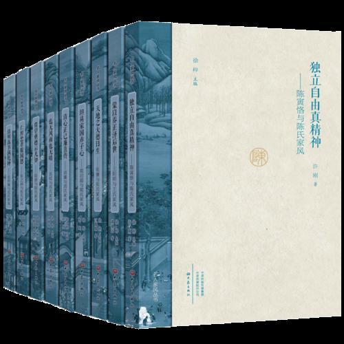 名人家风丛书 第二辑(套装9册)