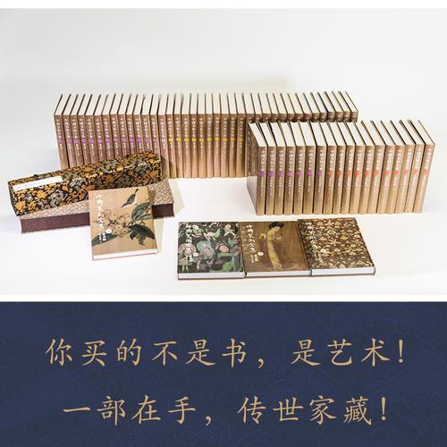 中国美术全集(1-60册)礼盒装