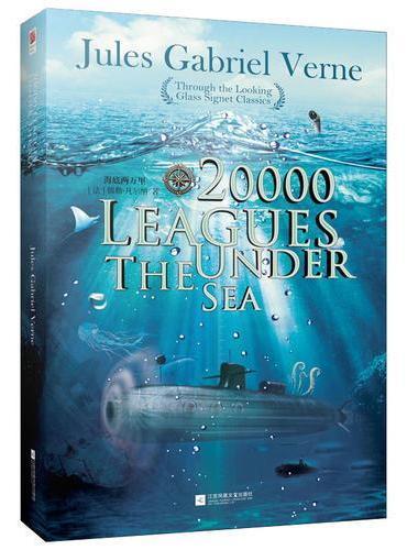海底两万里20000 Leagues under the sea